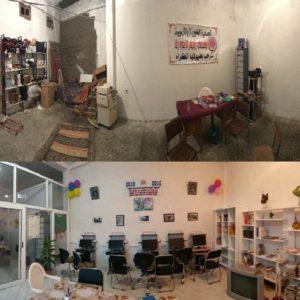 Réhabilitation d'un centre de jeunes – Bordj Zemmoura – Décembre 2018